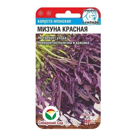 Мизуна красная 0,5гр яп.капуста (Сиб Сад)