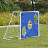 Ворота футбольные детские 150х110см.