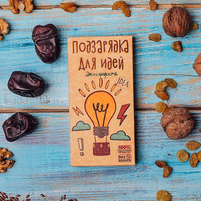 Купить в подарок экобатончик шоколад ПОДЗАРЯДКА ДЛЯ ИДЕЙ в Перми