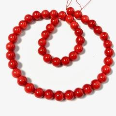 Бусины коралл красный шар 8,5 мм