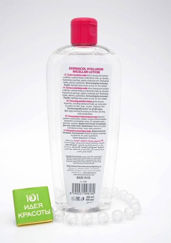Dermacol Hyaluron Therapy 3D Очищающая мицеллярная вода с гиалуроновой кислотой и экстрактом огурца, 400мл