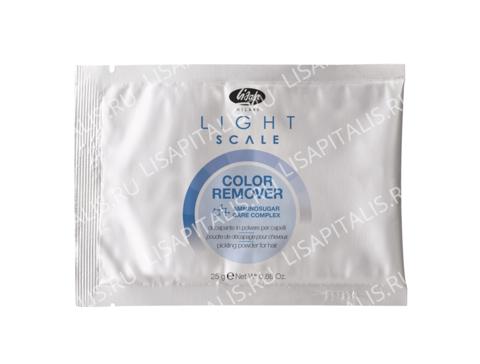 Light Scale Color Remover | Порошок для декапирования волос 25 грамм