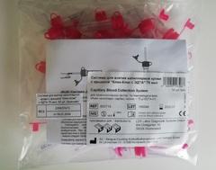 650715 Система взятия капиллярной крови с крышкой клик-клак ЭДТА 75 мкл 50 шт красная,Германия