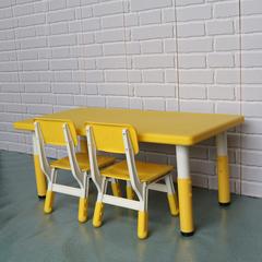 пластиковый регулируемый прямоугольный стол, 120х60см, желтый. Для дома и детского сада
