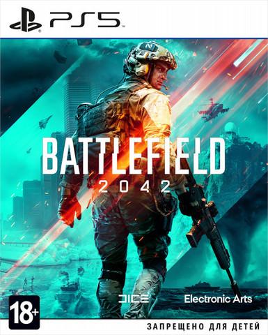 Battlefield 2042 (PS5, русская версия)