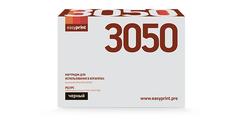 Картридж ML-D3050B
