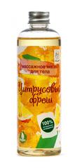 Масло массажное Цитрусовый фреш для тела, 150ml ТМ Мыловаров