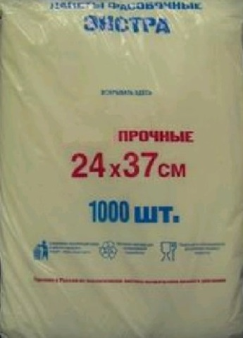 Пакет фасовочный, ПНД 24x37 (10) Экстра в европластах (арт 10100)
