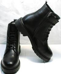 Женские черные ботинки похожие на dr martens осень весна Misss Roy 252-01 Black Leather.