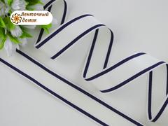 Лента репсовая белая с широкими морскими полосками 25 мм