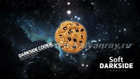 Darkside Soft Cookie