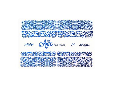 Фольга для дизайна ногтей цвет синий 10 купить за 120руб