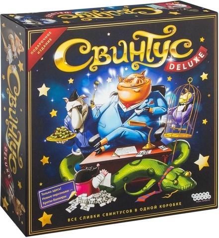 Настольная игра: Свинтус Делюкс