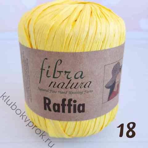 FIBRANATURA RAFFIA 116-18, Желтый