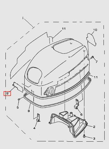 Защёлка Капота для лодочного мотора T40 Sea-PRO (1-9)