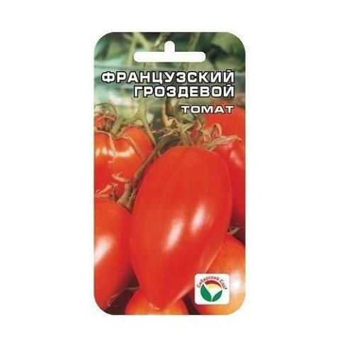 Французский Гроздевой 20шт томат (Сиб сад)