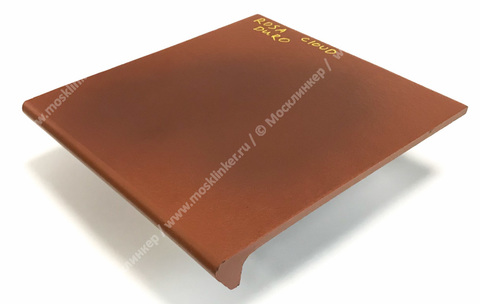 Ceramika Paradyz - Cloud Rosa Duro, 300x330x11, артикул 36 - Ступень простая с капиносом структурная