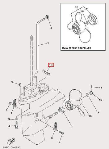 Демпфер для лодочного мотора F9,9 Sea-PRO (26-10)