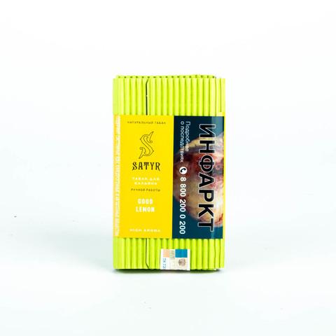 Табак Satyr Lemon (Лимон) 100 г
