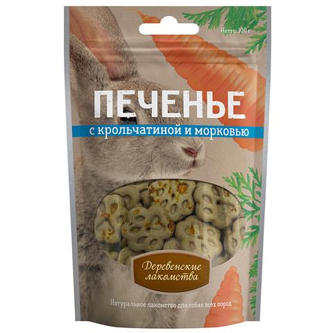 Деревенские лакомства печенье для собак с крольчатиной и морковью 100г