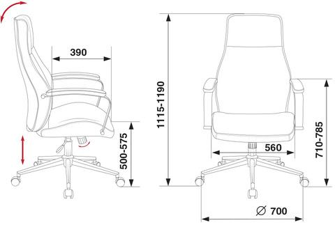 T-703SL Кресло руководителя (Бюрократ)