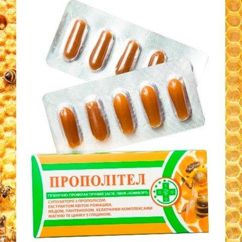 Крем-карандаш «Прополител» с экстрактом прополиса™Харьковская фармфабрика