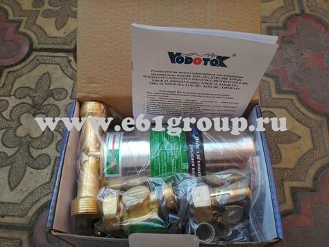 1-1 Насос Vodotok (XinWilo) для подкачки X20G-15, с мокрым ротором, хол. и гор. вода, H-11м, 25лмин...