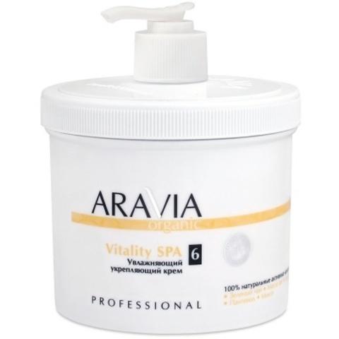 ARAVIA Organic Увлажняющий укрепляющий крем «Vitality SPA», 550 мл.