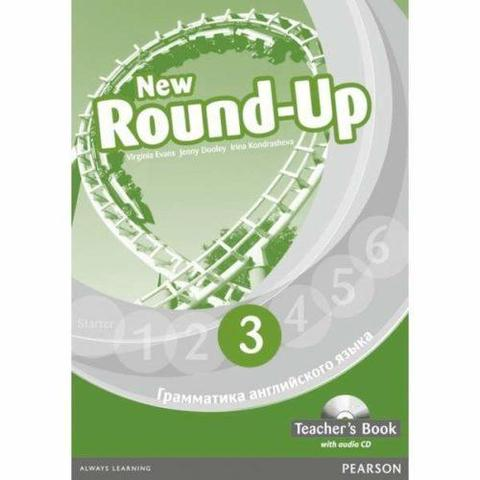 New Round-Up 3. Virginia Evans. Teacher's Book. Книга для учителя