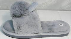 Тапочки домашние женские мягкие Yes Mile A-08 Gray