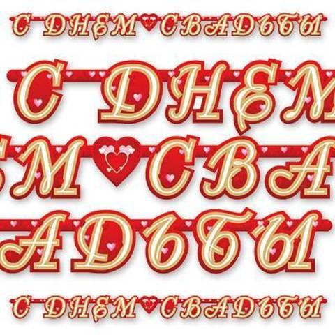Гирл-буквы С ДНЕМ СВАДЬБЫ Сердца 210см/П