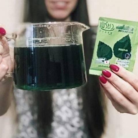 Купить хлорофилл в Иркутске