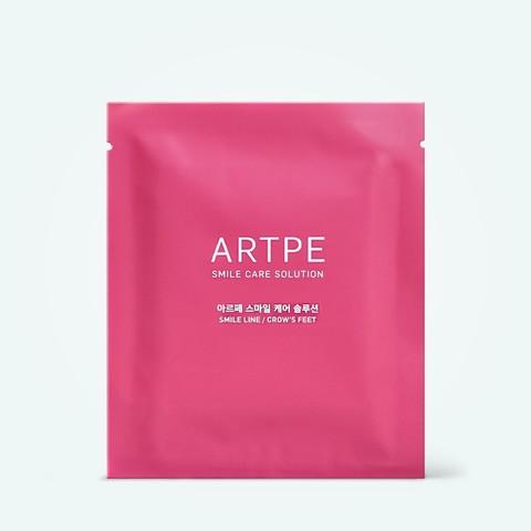Artpe smile care solution патчи с микроиглами для носогубных складок
