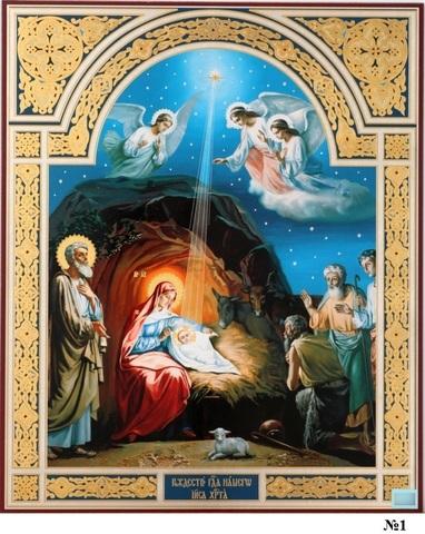 Рождество Христово 1 вар.