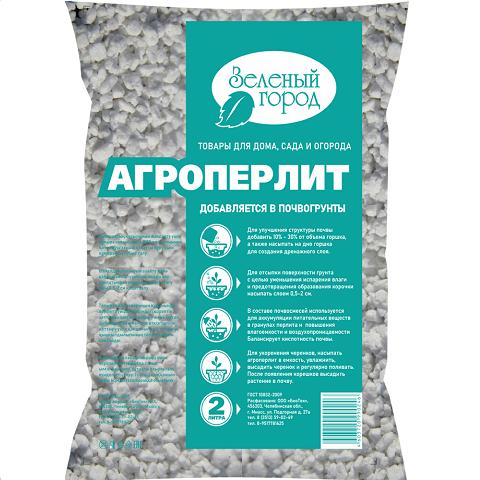 Агроперлит, 2л