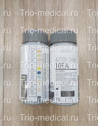 Тест-полоски Аутионы 10 ЕА (Aution Sticks 10EA) 100 шт/уп /ARKRAY Factory, Inc., Japan/АРКРЭЙ Фэктори, Инк., Япония /