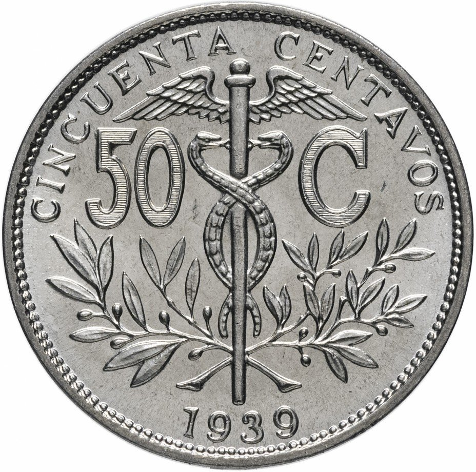 50 сентаво Боливия. 1939 год. UNC