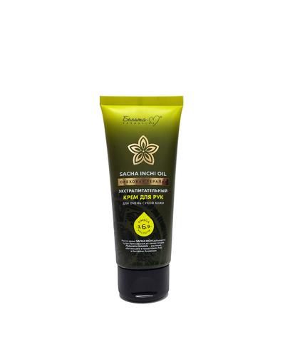 Экстрапитательный крем для рук для очень сухой кожи , 60 гр ( Sacha Inchi Oil Ореховая терапия )