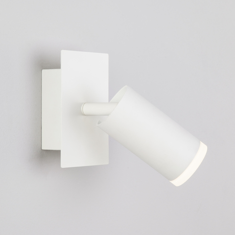 Настенный светодиодный светильник с поворотным плафоном 20067/1 LED белый