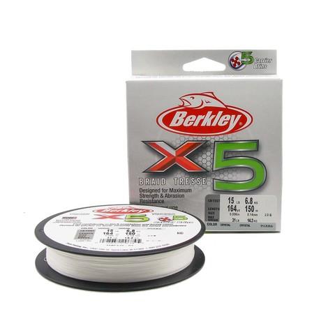 Плетеная леска Berkley X5 150м Полупрозрачная 0,14мм 6,8кг