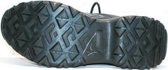 Мужские трекинговые кроссовки кожаные Adidas Terrex A968-FT R.