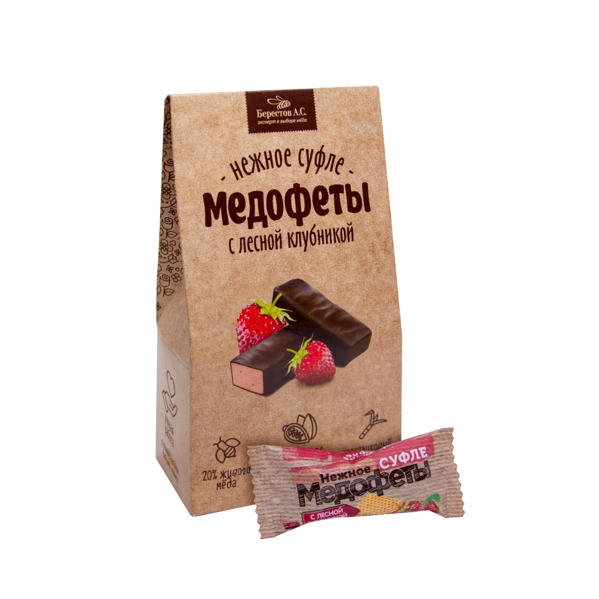 Медофеты Суфле с лесной клубникой в шоколадной глазури