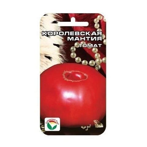 Королевская мантия 20шт томат (Сиб сад)