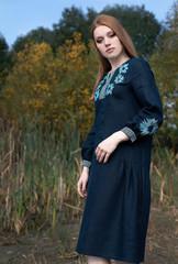 Устинья. Платье женское. PL-463