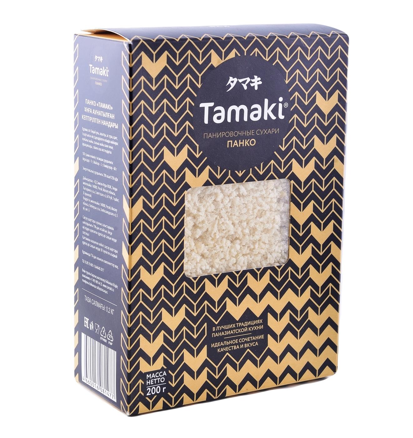 Сухари панировочные Панко Tamaki 200 г