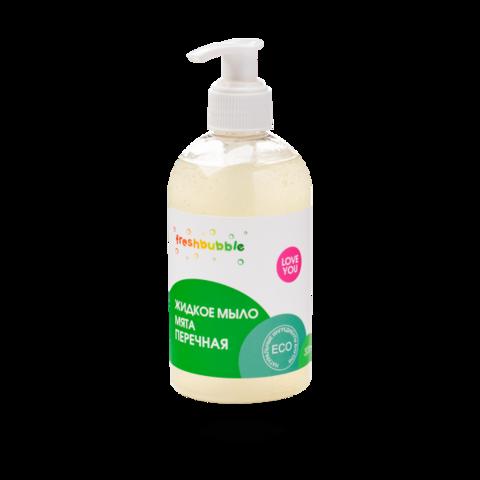 Freshbubble Жидкое мыло
