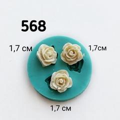 Молд силиконовый розы мелкие