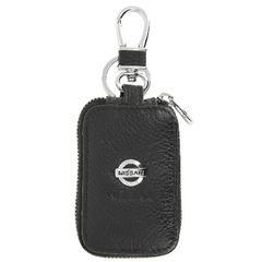 Ключница Nissan
