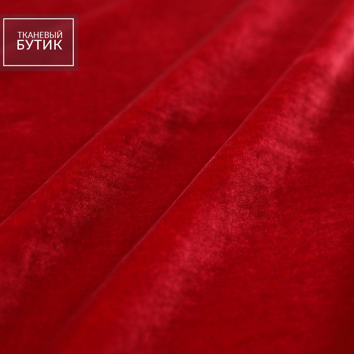 Вискозно-шелковый бархат вишнево-красного цвета