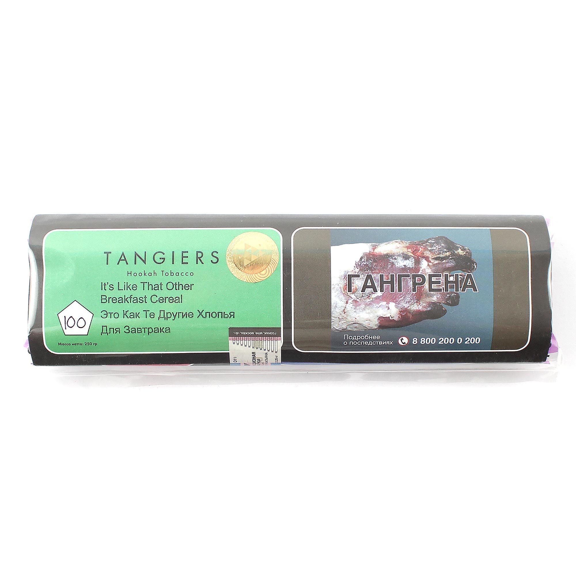 Табак для кальяна Tangiers Birquq (зеленый) 100 It's Like That Other Breakfast Cereal